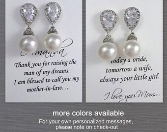 Mother of the Bride Gift Earrings, Mother of the Groom Gift Earrings, Swarovski White Pearl Earrings, Gift for Mom, Wedding Earrings