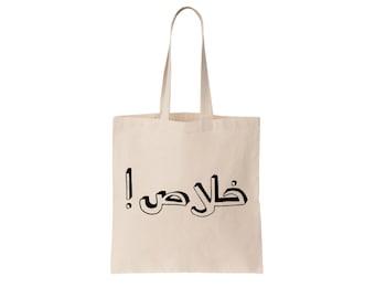 Arabic Khalas! tote bag - screenprinted