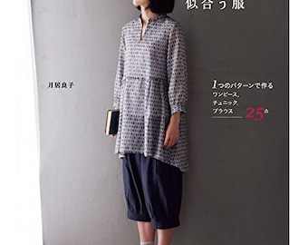 Clothes  for Women  Sewing Book Craft Pattern Book Japanese