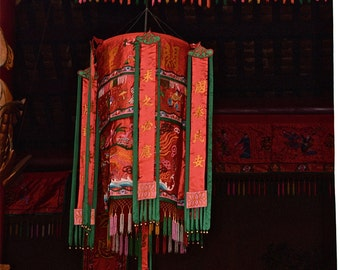 Photograph Asia:  Red Chinese lantern photograph Chinese New Year