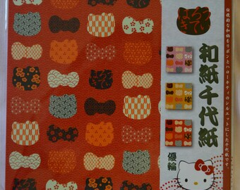 A Set of 24 Sheets Japanese Yuzen Chiyogami Origami Papers- Hello Kitty Heads and Ribbons