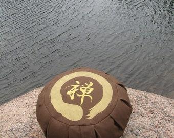 Zafu Meditation Cushion Pillow Zen Enso Brown