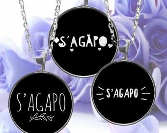 S'Agapo Silver Pendant Necklace   I Love You in Greek   3 Designs   Greek Gifts   Greek Jewelry   Greek Wedding   Gift for Greek Men & Women