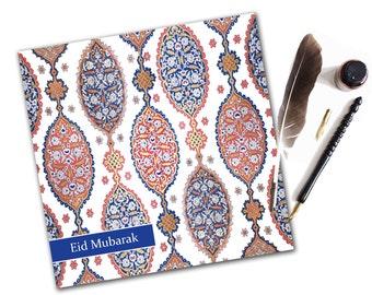 Contemporary Eid Mubarak Cards, Eid Cards, Eid Greeting Cards, Islamic Cards, Muslim Cards, Ramadan Cards
