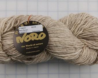Noro Yarn - Tennen - Color #01 Cappuccino