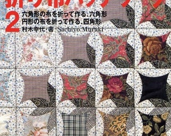 Japanese REVERSIBLE PATCHWORK 2 - Japanese Craft Book MM