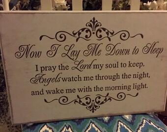 Now I Lay Me Down to Sleep Sign Bedtime Prayer Baby Nursery