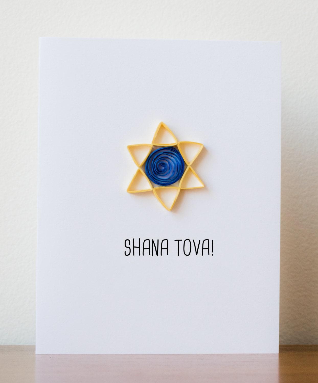 Rosh hashanah card jewish new year card shana tova card zoom kristyandbryce Choice Image