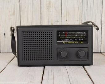 Vintage Soviet Russian Portable Transistor - Vintage Sokol radio - Made in USSR Radio - Handheld portable radio - Portable radio 70's