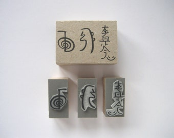 Set of 3 rubber stamps of Traditional Japanese REIKI: Cho Ku Rei, Sei He Ki, Hon Sha Ze Sho Nen