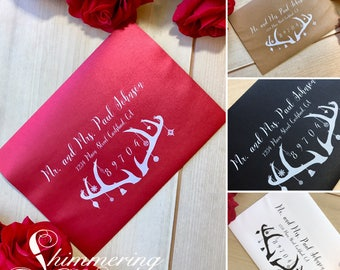 Deer Antlers with Ornaments Christmas Holiday Envelopes with personalized addressing