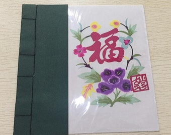 Chinese folk art fortune paper-cut boolket, free shipping
