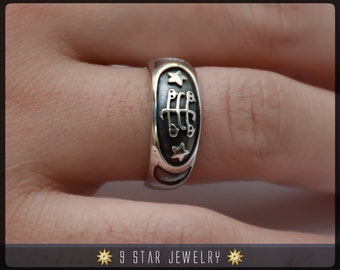 Sterling Silver Baha'i Ringstone Symbol Ring - Sizes 2.5 to 12 - BRS7