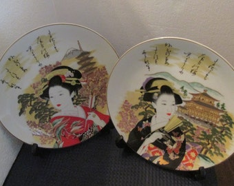 Japanese Geisha Girl Plates