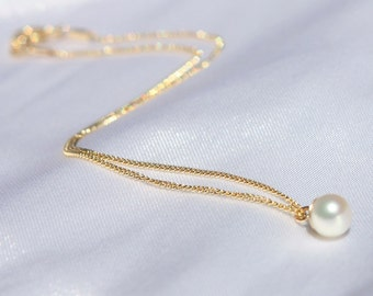 Gold Anklet - ankle bracelet  - Tiny Pearl Gold Anklet. Tiny Floating Fresh Water Pearl on 14kt Gold Filled Sparkling Chain.