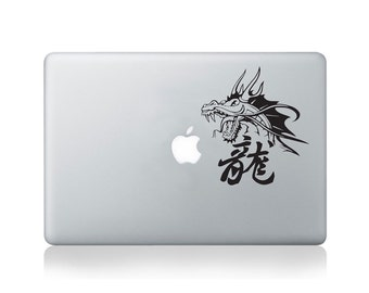Oriental Dragon Vinyl Decal for Macbook (13/15) or Laptop