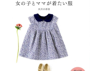DOUDOU's Cute Clothes for Girls and Mama  - Japanese Craft Book