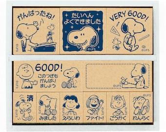 "Stamp""Snoopy Wooden Stamp Set""SDH-043[B002OR629U]"