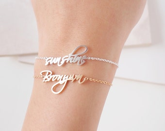 Custom Name Bracelet - Personalized Name - Friendship Bracelets - Bridesmaid Gifts - Quality Silver, Gold, Rose Gold Jewelry - #LA03F40