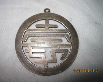 VINTAGE 950 Sterling Silver Chinese  - Longevity Symbol Pendant