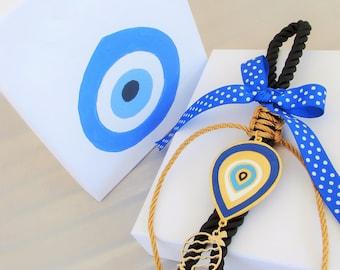 Greek Gouri, Rodi, Pommegranate, With gift box , Youri charm, New House gift, Youri, Evil Eye, Mati, Greek good luck, Greek Orthodox