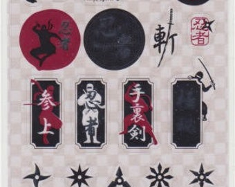 Ninja Stickers - Japanese Stickers - Reference A4789-90A6347-48