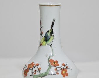 Chinese Decorative Vase