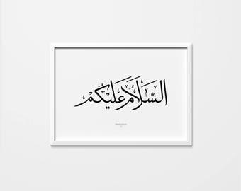 Islamic greeting etsy as salaam mu alaykum islamic greeting arabic calligraphy m4hsunfo