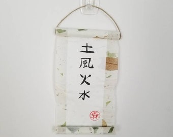 Earth Air Fire Water in Japanese calligraphy on a small wall scroll