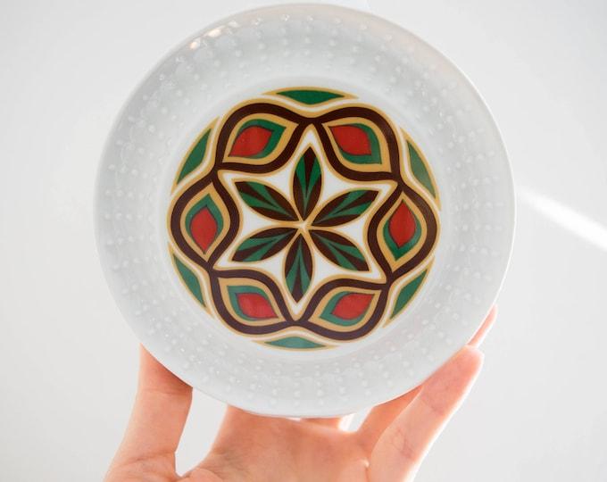 Mid Century Red, Green, Gold and Brown Glazed Porcelain Vase //  Schumann Arzberg Bavaria //  Bohemian Home Decor