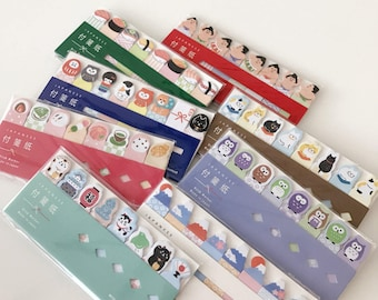 Japanese Sticky Notes: Cute Planner Office Stationery Bookmark Accessories