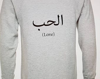 Personalised Arabic printed sweatshirt