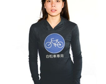 Fitted Women's Hoodie - American Apparel - Japanese Bike Sign