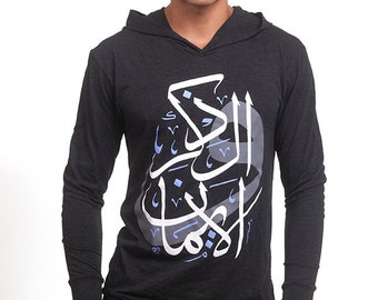 Men's Dhikr and Faith hoodie: Arabic Calligraphy clothing