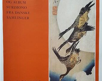 1993 Japanese Art Exhibition Poster - Original Vintage Poster