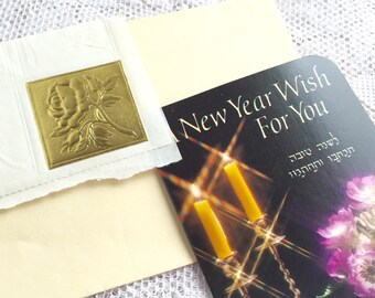 Vintage Rosh Hashanah Greeting Card and Envelope with Gold Foil Seal Sticker by American Greetings