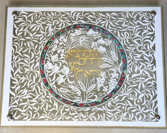 Cutting Challah Board, Custom Made ,jewish wedding gift, Challah Board, Jewish Gift, Judaica art, Bread board ,Challah plate, Israeli art