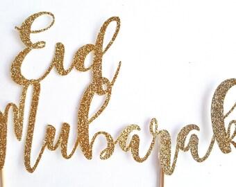 Eid Mubarak Cake Topper, Glitter Gold Silver, Islamic decor, Cake decor, Eid, Ramadan, Mabrook, Islamic party, Cupcake toppers, Muslim
