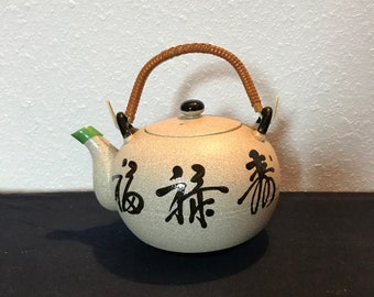 Ceramic Teapot with Asian Characters