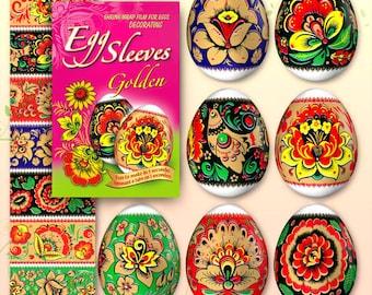 Golden Pink # 1 Easter Egg Sleeves Pysanka  Shrink Wraps  Egg Decoration