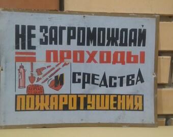 Soviet vintage 1960s industrial metal warning sign