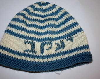 Hebrew Name Beanie