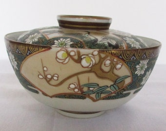 Japanese Porcelain Soba/Rice Bowl