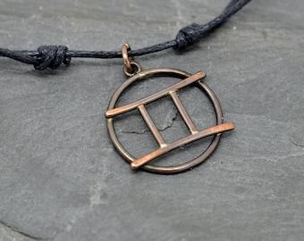 Gemini necklace oxidised copper