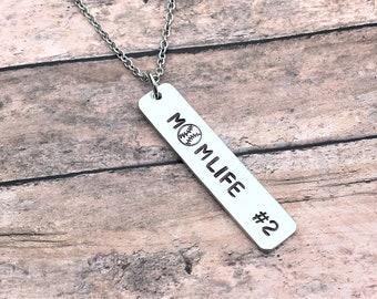 Baseball Mom Necklace - Baseball Mom Jewelry - Personalized Baseball Necklace - Baseball - Baseball Jewelry - Baseball Mom Gift