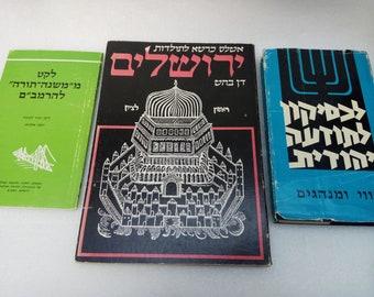 lot of 3 Old books / Old City Jerusalem / Holidays / Maimonides  Jewish Judaica Jerusalem