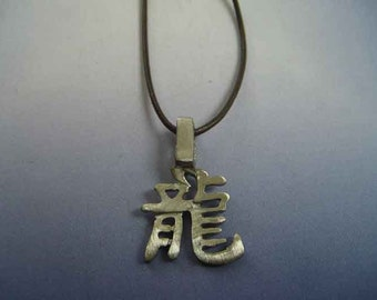 chinese zodiac sign dragon pendant sterling silver 925 necklace