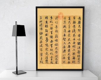 Heart Sutra, Chinese Calligraphy Masterpiece, Zen Classic, Buddhist Scripture, Buddhism, Scroll, Japanese Calligraphy, Vintage, 心經, Page Two