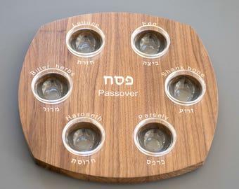 "Handmade Walnut Seder plate, large centerpiece 14 1/2"", Hand inlaid English and Hebrew text"