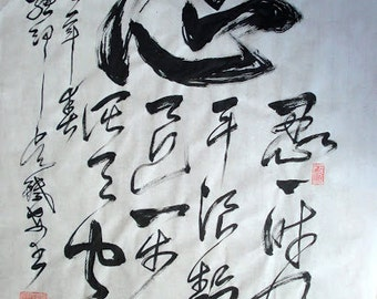 CHINESE CALLIGRAPHY-- TOLERATION